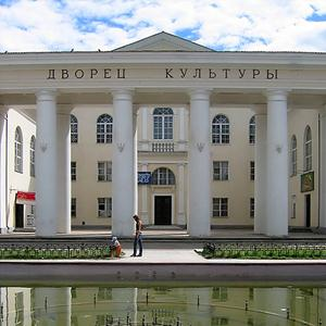 Дворцы и дома культуры Армизонского