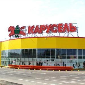 Гипермаркеты Армизонского