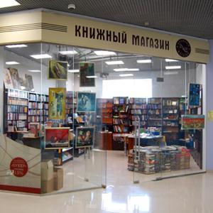 Книжные магазины Армизонского