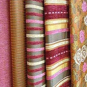 Магазины ткани Армизонского