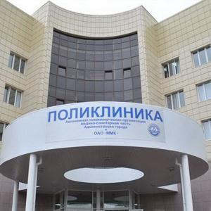 Поликлиники Армизонского