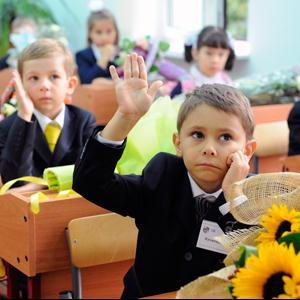 Школы Армизонского