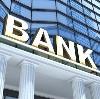 Банки в Армизонском