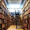Библиотеки в Армизонском
