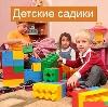 Детские сады в Армизонском