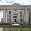 Дворцы и дома культуры в Армизонском
