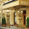 Гостиницы в Армизонском