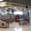 Книжные магазины в Армизонском