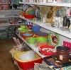 Магазины хозтоваров в Армизонском