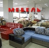 Магазины мебели в Армизонском