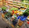 Магазины продуктов в Армизонском
