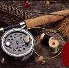Охотничьи и рыболовные магазины в Армизонском