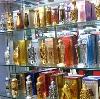 Парфюмерные магазины в Армизонском