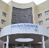 Поликлиники в Армизонском
