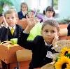 Школы в Армизонском