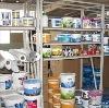 Строительные магазины в Армизонском