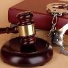 Суды в Армизонском