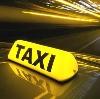 Такси в Армизонском