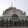 Железнодорожные вокзалы в Армизонском
